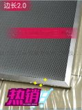 鋁基蜂窩光觸媒濾網鋁基網納米二氧化鈦光催化板空氣淨化廢氣處理