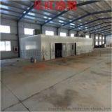 保质保量安装家具烤漆房 环保烤漆房 干式高温喷漆房厂家直销