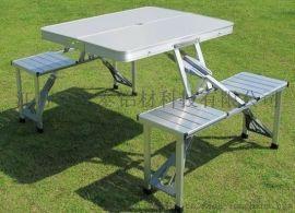 全铝合金折叠桌椅架 户外铝合金折叠桌户外便携式野餐桌