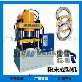 Y32系列四柱单柱冷挤液压机  四柱液压机的活动板