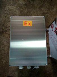 BXMD挂式不锈钢防爆配电箱-IIB级不锈钢防爆接线箱