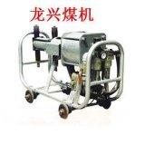 矿用注浆泵,矿用注浆泵产品特点,矿用注浆泵适用范围