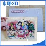 生产厂家定制三维立体3D变图明信片