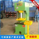 厂家直销YQ41-10T小型单臂压力机单臂液压机