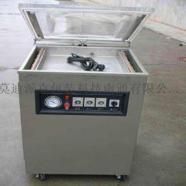 厂家直销MP500单室腔真空包装机高速食品专用小型抽真空封口机