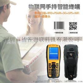 厂家直销 3.5寸wince手持条码采集终端 pda盘点机 警务通手持终端