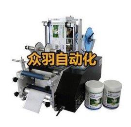 上海 深圳 东莞 半自动圆瓶贴标机 对折贴标机 众羽自动化