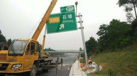 广州高速公路交通标志牌高品质道路标志牌放心省心-路虎交通
