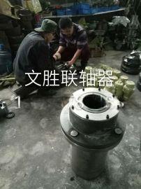 文胜联轴器专业生产弹性套柱销联轴器