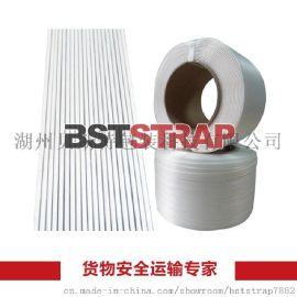【BSTSTRAP】厂家直销13mm聚酯柔性打包带 纤维聚酯打包带