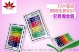 儿童显微镜玻片系列 彩色塑料片
