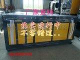 工业废气不锈钢碳钢UV光氧净化器等离子活性炭吸附一体机