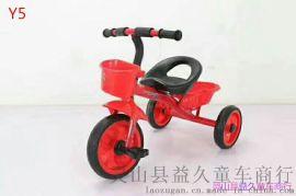 铁三轮车 儿童三轮车 Y5