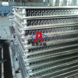 鋼製板式散熱器工程家用鋼製板式散熱器暖氣片