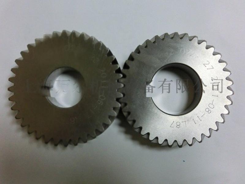 1092023005 1092023006阿特拉斯GA200螺桿機齒輪組主動齒輪