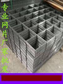 安徽省防震地基建筑铁丝网片@焊接镀锌网