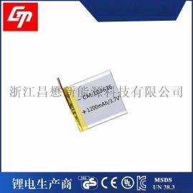 103636 1200mAh 3.7V聚合物锂电池 LED 台灯大容量电池