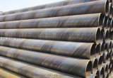 大口径焊接螺旋管厂家直销价格含税报价