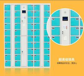 自动存包柜24门IC卡电子寄存柜 酒吧刷卡寄存柜价钱