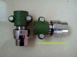 石化HC快速膠管接頭滄州恩鋼管道現貨