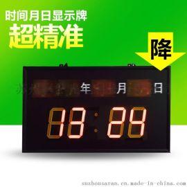 LED电子看板电子时间计时屏正计倒计显示屏 可定制