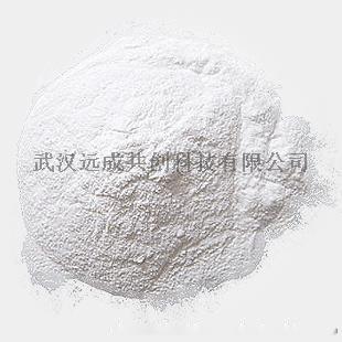 供应红霉素,红霉素厂家,品质保证