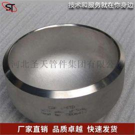 304不锈钢加厚耐压防腐封头管帽