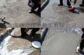 环氧修补砂浆   基面裂缝专用修补材料