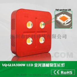 300W LED植物生长灯温室大棚补光灯