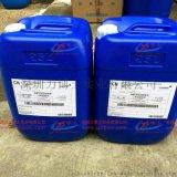 大連有科萊恩防凍液代理商嗎 美國科萊恩Antifrogen N冷卻液 鐳射器專用防凍液價格