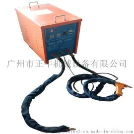 DN2-35KVA手持式箱体点焊机 便携式点焊机