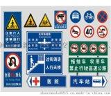 专业制作标志牌-交通信号机哪家好-河南省新乡市新星