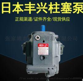 日本丰兴柱塞泵HVP-FCC1-F36-39R-A
