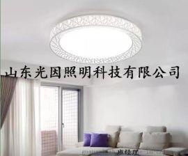 现代圆形简约LED吸顶灯|卧室阳台书房LED吸顶灯
