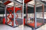 货运剪叉式升降平台载货电梯大吨位举升机启运北京