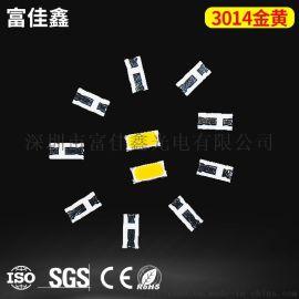 3014貼片LED白光