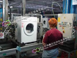 中山广州洗衣机装配拉流水线电冰箱抽真空检测生产线
