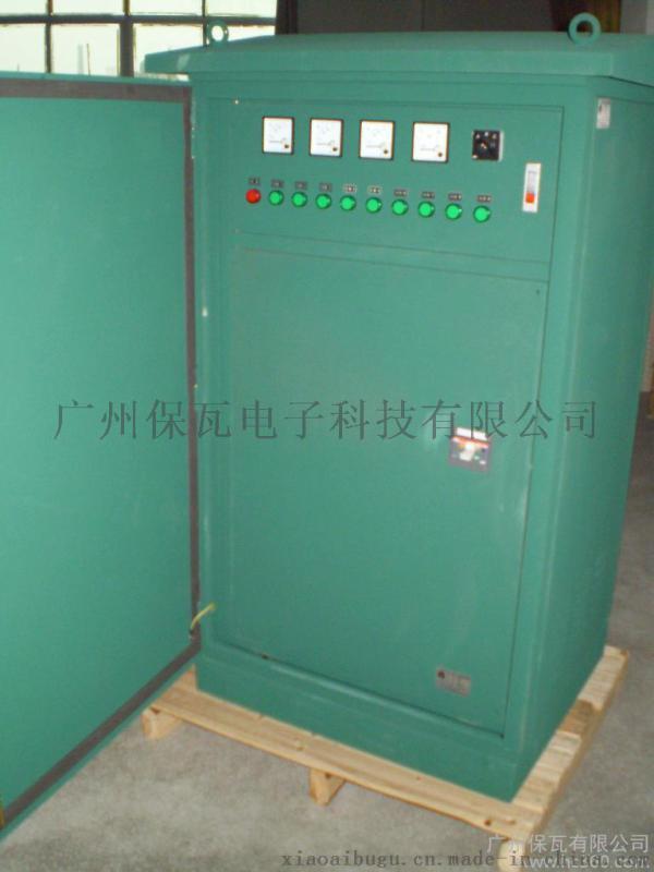 MRBT/ZTKQ路灯照明节电器