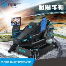VR设备赛车竞技系列体感游戏机