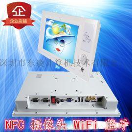 全網通7寸-10.1寸-10寸安卓工業平板電腦一體