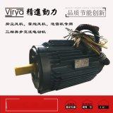 LFF高效系列抑尘、雾炮风机专用电机