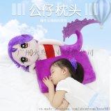 泰国**天然乳胶枕头儿童卡可爱慢回弹护颈记忆枕