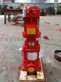 多级泵 不锈钢多级泵 gdl多级泵 水泵