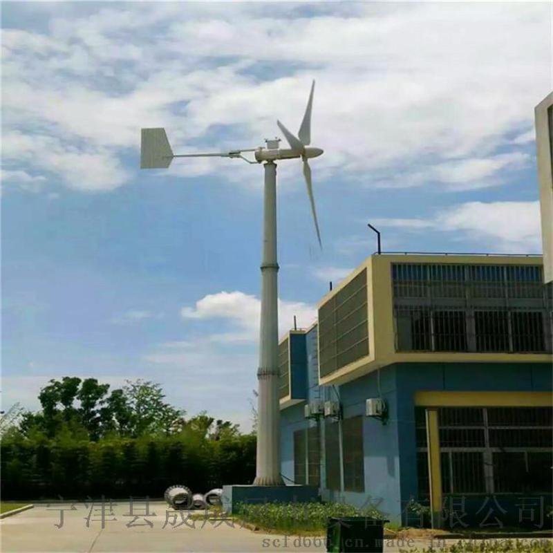 風光互補發電機2000瓦永磁家用可帶空調