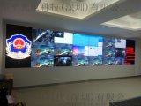 室內全綵LED顯示屏P3,P4,P5,P6