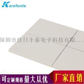 深圳导热硅胶片厂家 软性导热硅胶片