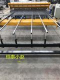 恒泰HT-1500全自动防爬网焊机厂家