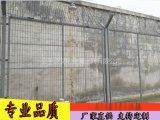安平艾瑞监狱防盗网-隔离网-军事防御钢网墙优质厂家