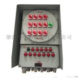 BXX检修配电箱,非标防爆配电箱,防爆检修箱