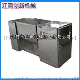 江阴创新机械卧式槽型混合机生产厂家